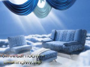 хімчистку диванів та інших м'яких меблів