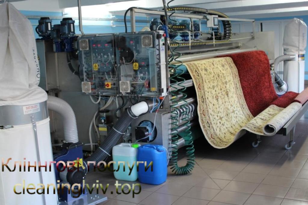 прання килимів Львів