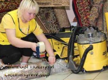 прання килимів у львові
