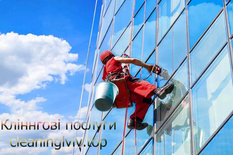 Миття фасадів Львів