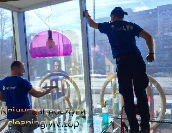 миття вікон цыни