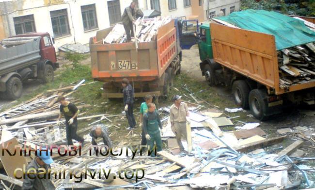 Вивіз будівельного сміття Львів